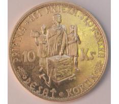 Ag minca 10 Ks Pribina rok: 1944