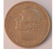 minca Ni 5 Ks rok: 1939
